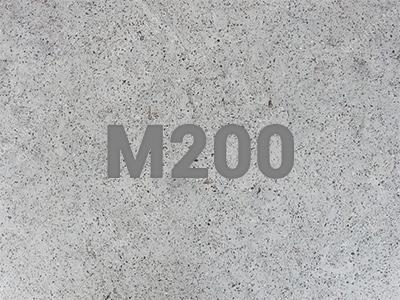 тощий бетон м200 купить с доставкой цена